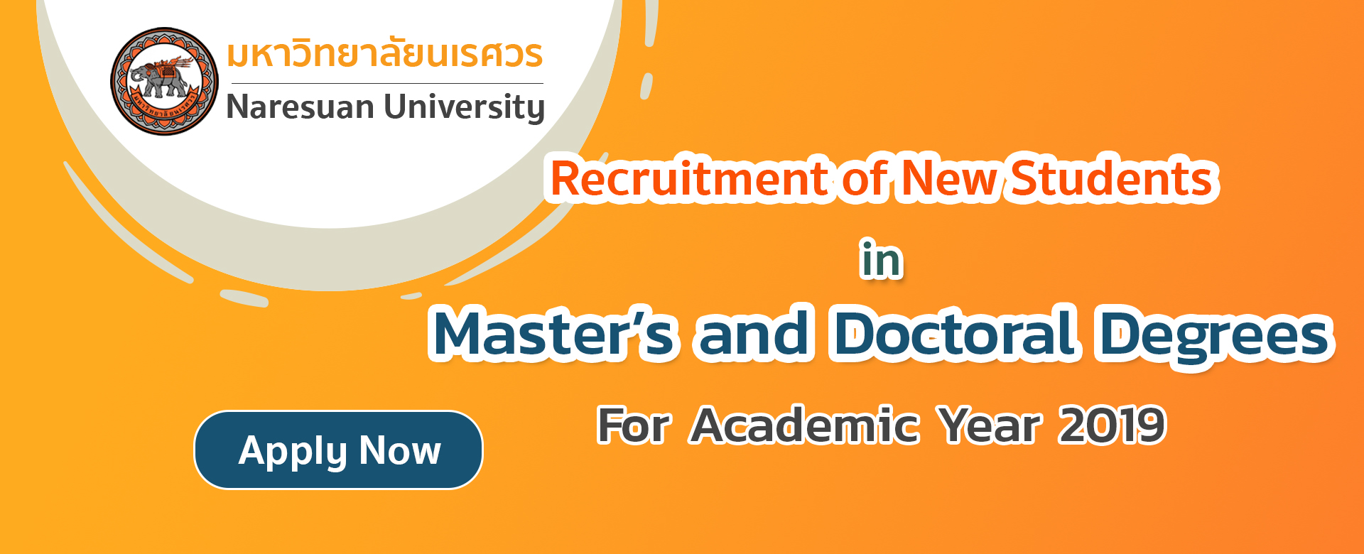 Naresuan University Recruits for New Students in Academic Year 2019