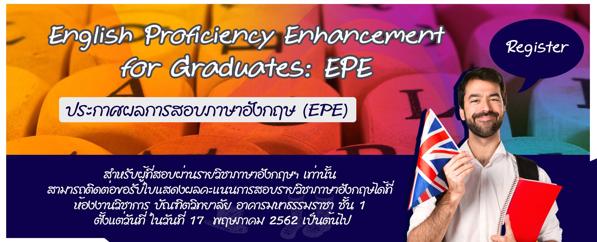 Register English Proficiency Enhancement for Graduates : EPE